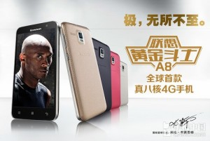 Golden Warrior A8 (2)