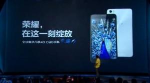 Huawei Honor 6 (1)