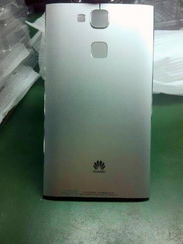 Leaked-photos-of-the-Huawei-Ascend-D3 (1)