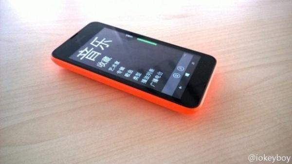 Nokia Lumia 530 na prvním uniklém snímku