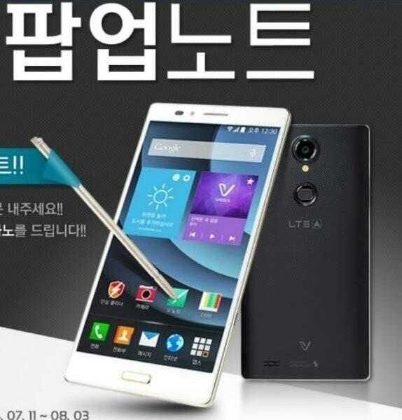 Pantech Pop Up Note bude konkurovat Galaxy Note 4