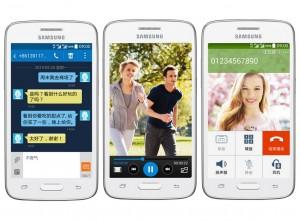 Samsung Galaxy Core Mini 4G (3)