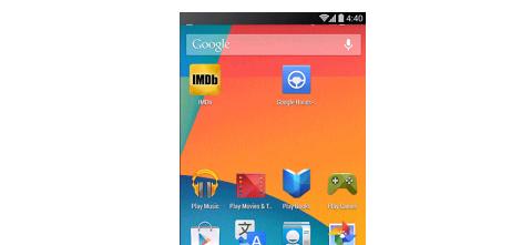 Google připravuje aplikaci Hands-Free