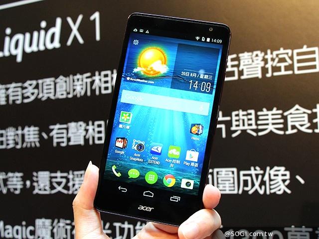 Liquid X1 – nové osmijádro od Aceru s LTE