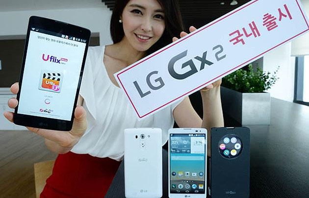 LG vypustilo novinku Gx2 pro Asii