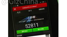 Meizu MX4 překročilo 50 tisícovou hranici v benchmarku Antutu