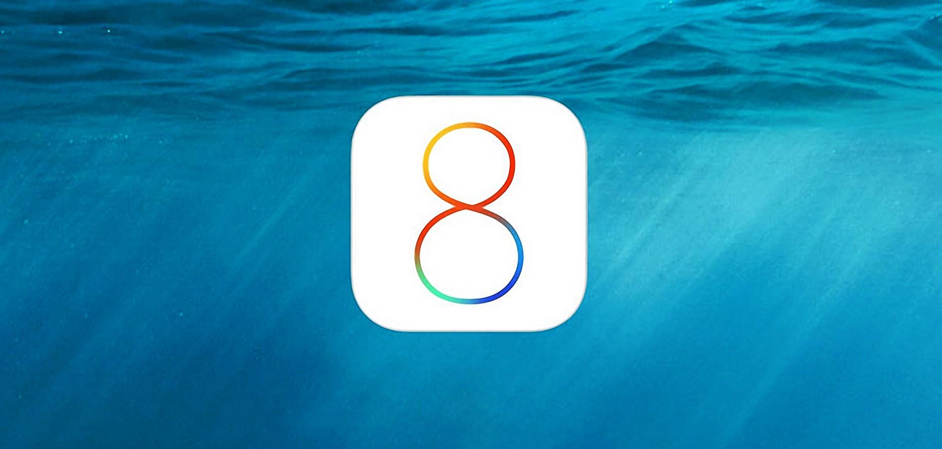 Stáhněte si tapety z nového iOS 8