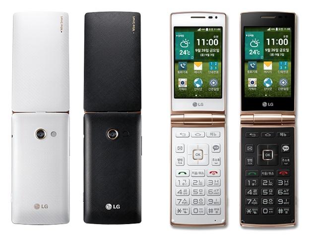 lg_wine_smart_flip_phone