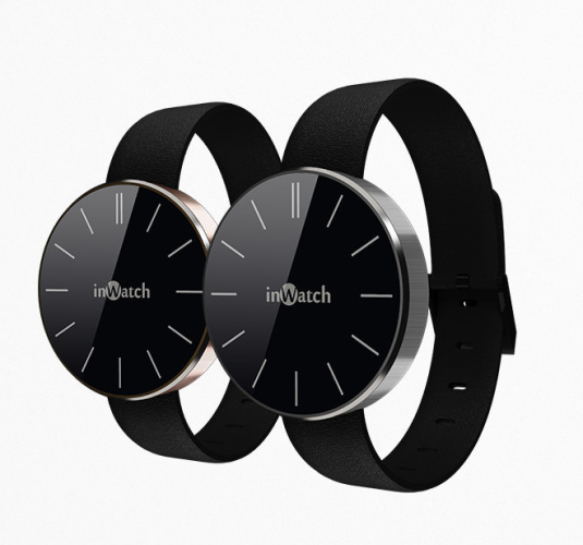 mxwatch_01-535x500