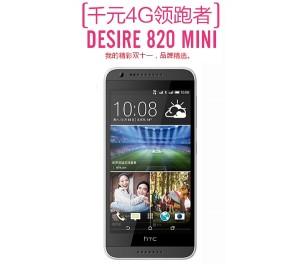 HTC-Desire-820-mini (1)