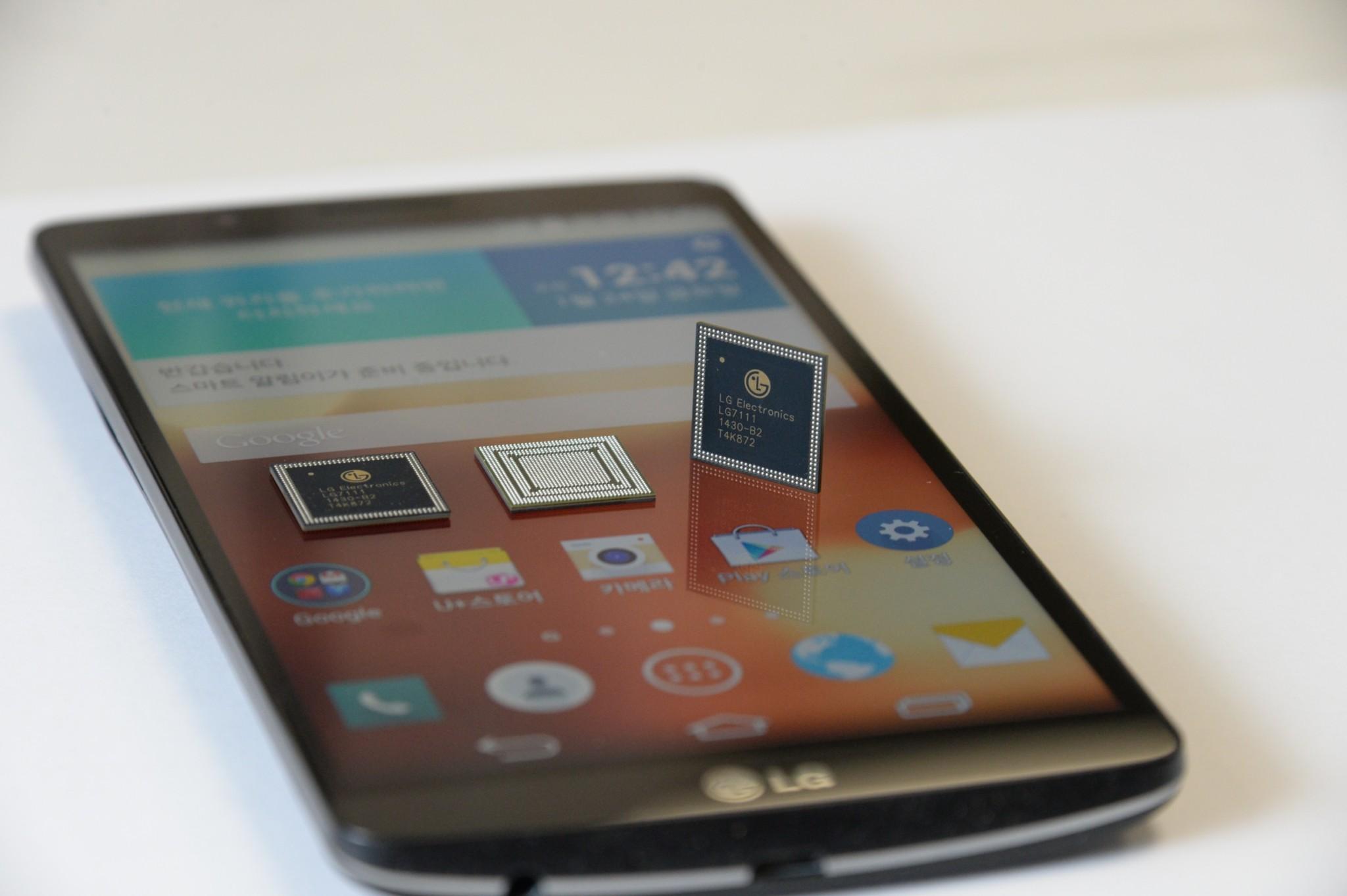 LG představilo G3 Screen s vlastním procesorem NUCLUN