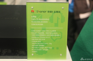 huawei-honor-6-extreme-01