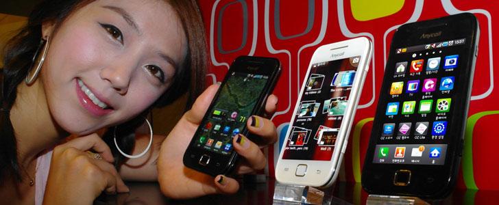 Samsung zastavil vývoj řady Galaxy U