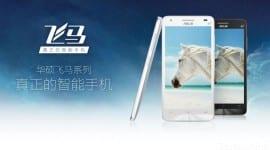 Asus Pegasus X002 bude konkurovat Redmi 1s