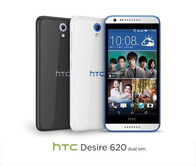 HTC Desire 620 je oficiálně venku [aktualizováno]
