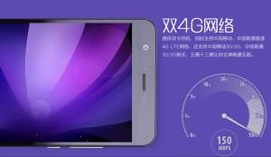 Jiayu-S3 (1)
