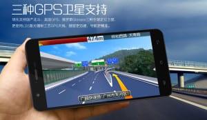 Jiayu-S3 (3)