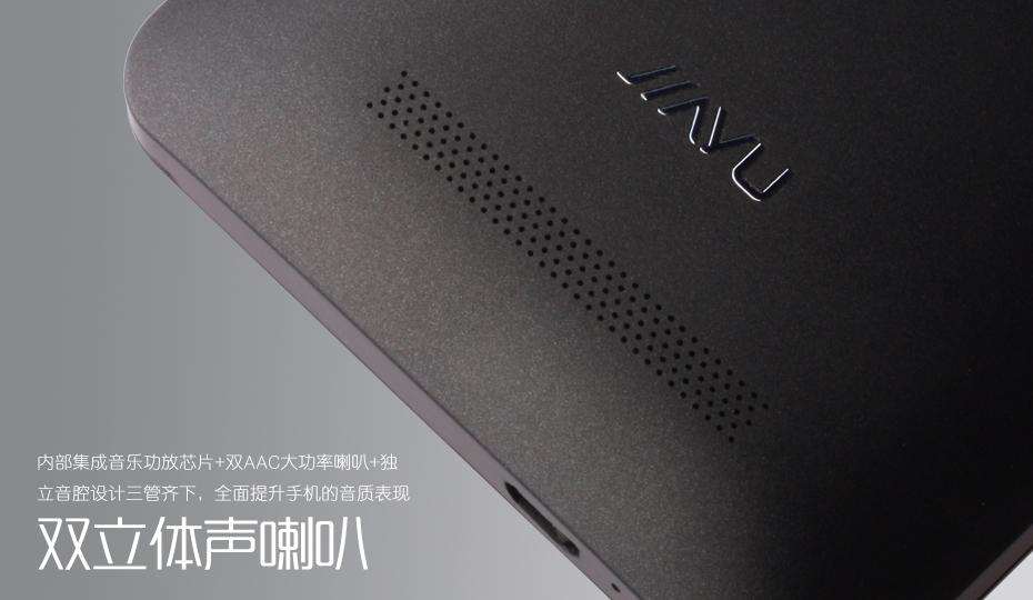 """Jiayu S3 – top model za """"výrobní"""" cenu"""