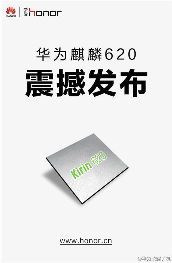 Huawei představil nový 64bitový procesor