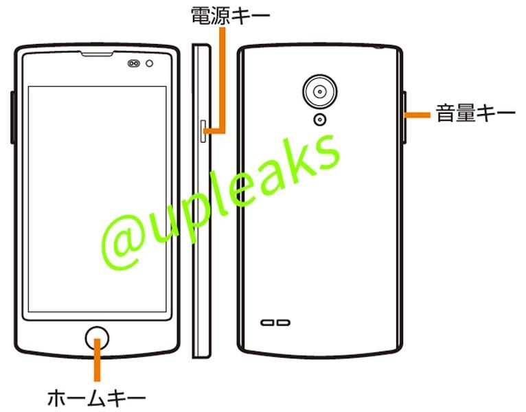 LG uniká model L25 s Firefox OS