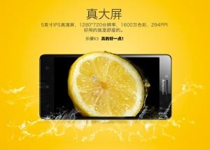 Lenovo-K3-Music-Lemon (1)