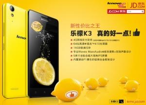 Lenovo-K3-Music-Lemon (2)