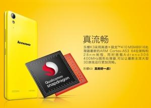 Lenovo-K3-Music-Lemon (3)