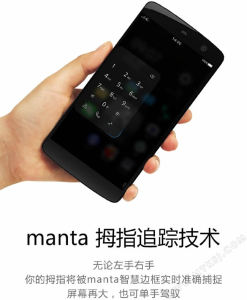 Manta X7 (2)