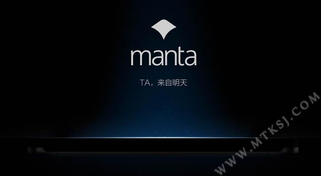 Manta X7 – zapomeňte na tlačítka