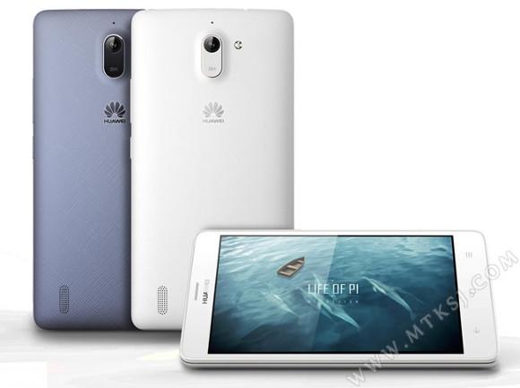 Huawei G628 – první 64bitová novinka od tohoto výrobce