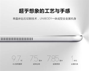 Onda V919 3G Air (4)