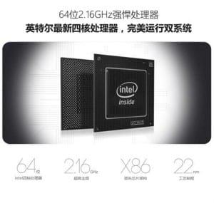 Onda V919 3G Air (5)