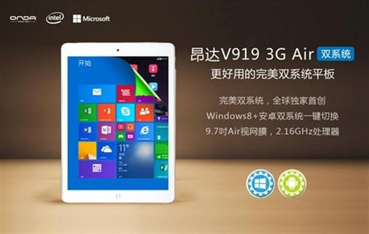 Onda V919 3G Air – nová kopie iPadu s dual-bootem
