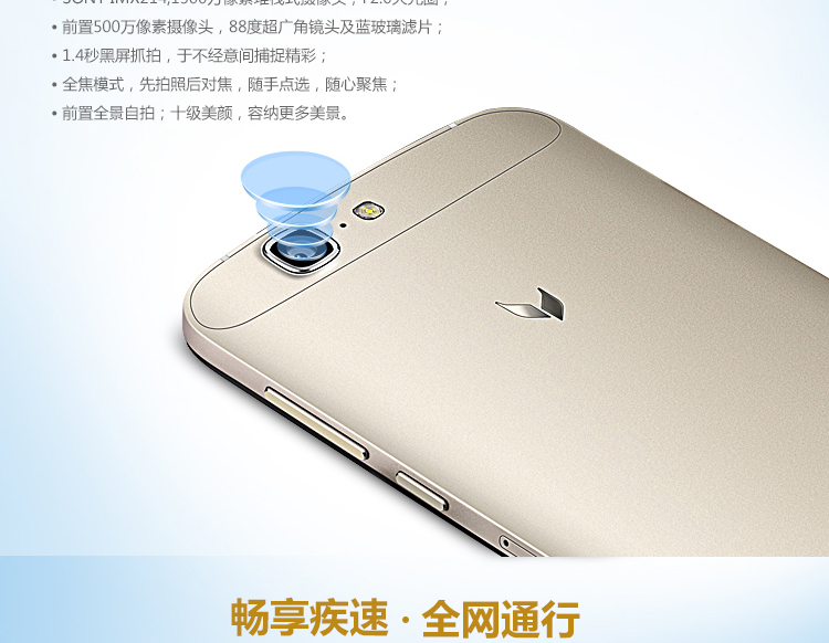 Huawei v Číně uvedl model C199S