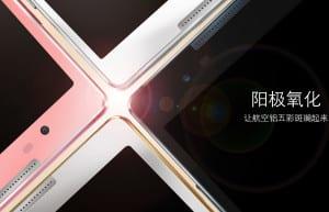 Coolpad-GreatGod-X7