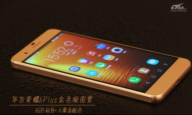 Zlatý Honor 6 Plus – těžší výroba než Apple iPhone 6 Plus
