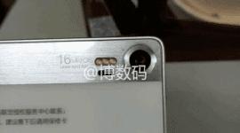 Lenovo Vibe Z3 Pro – unikly fotografie a specifikace chystaného telefonu