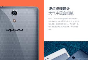 Oppo-3000 (5)