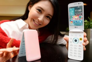 The-LG-Ice-Cream-Smart (4)