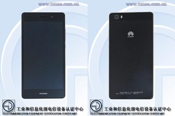 Huawei P8 Lite odhalen v TENAA