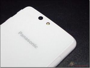 Panasonic-Eluga-U2 (4)