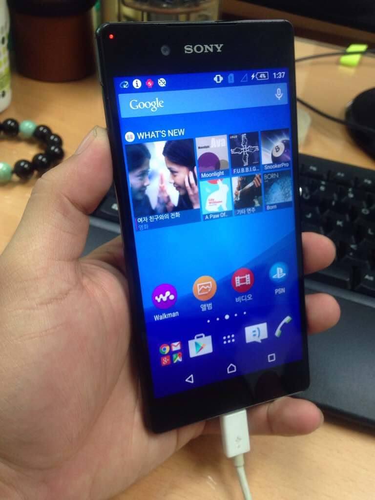 Sony Xperia Z4 se ukazuje na fotografiích [aktualizováno]