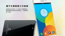 Subor S3 – čínský telefon bez rámečků
