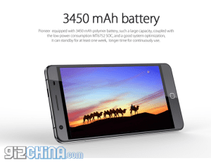 elephone-p7000-battery