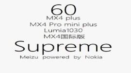 Nokia a Meizu – nový smartphone na obzoru