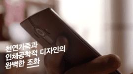 LG G4 – nová videa před představením [aktualizováno]