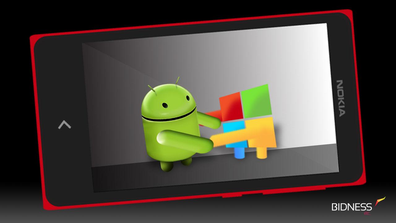 Spekulace, potvrzení a následné popření – Nokia nechystá návrat k telefonům