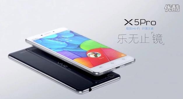 Vivo X5 Pro – umí vytvářet 32MPx fotografie předním foťákem [potvrzeno]