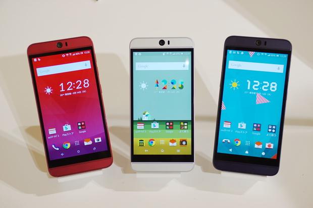 HTC Butterfly 3 je kombinací One M9 a M9+