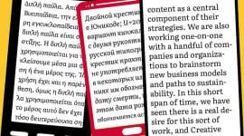 Google Play Knihy získají nový font